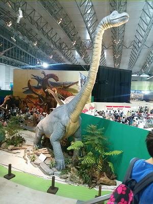 トゥリアサウルス
